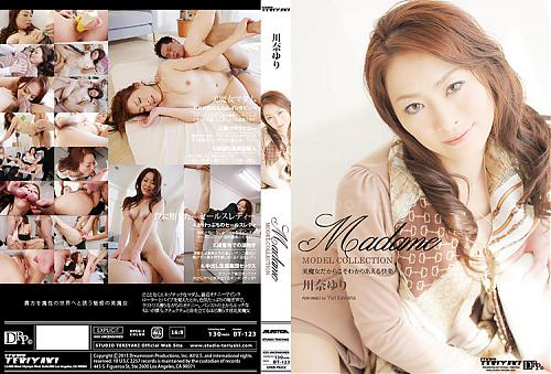 Yuri Kawana - Model Collection-Madam-